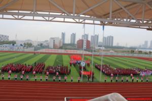 2016年秋季运动会开幕