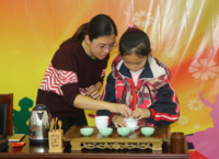 茶艺课程进校园